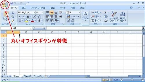 20101216_782724.jpg