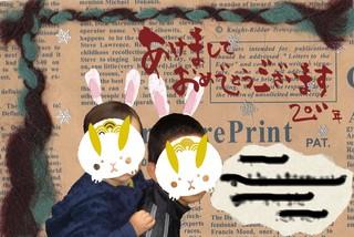 2011 年賀状 山本のコピー.jpg