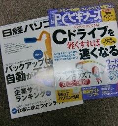 CIMG9547.JPG