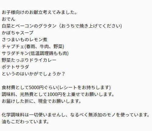 キャプチ3.JPG