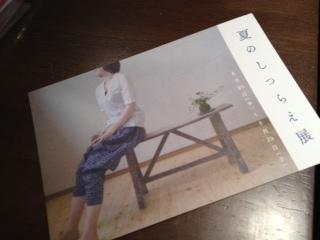 写真 3 (1).JPG