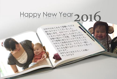年賀状2016教室のコピー.jpg