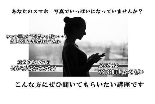 講座1.JPG