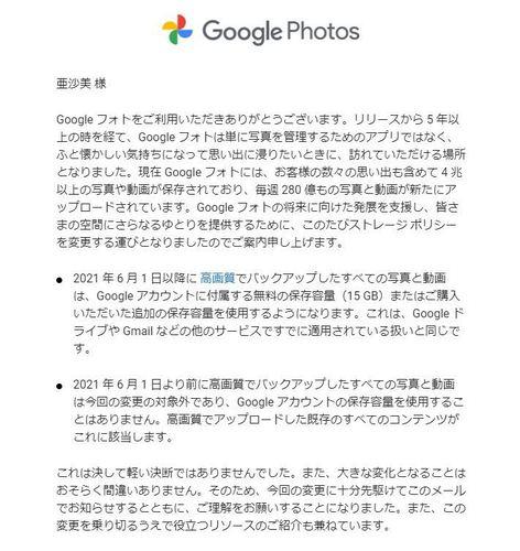 Googleフォト.JPG