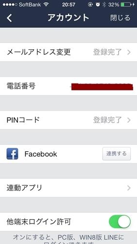 LINEPIN.jpg