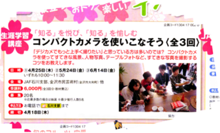 Scan_3月-22-2013-9-37-58-438-PM.png