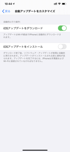 ios-jidou-update-010.png