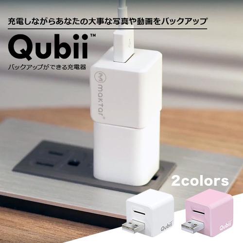 qubii-01_01.jpg