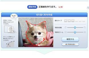 risuma2.jpg