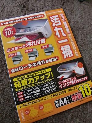 s-CIMG9934.jpg