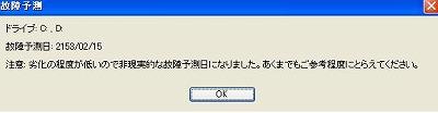 s-hdd2.jpg