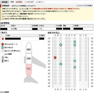 s無題.jpg