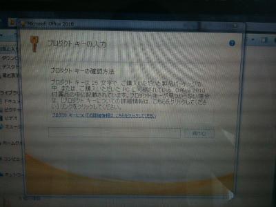 sIMG_0680.jpg