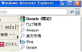 sgoogle1.jpg