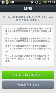 snap20120408_234828.jpg