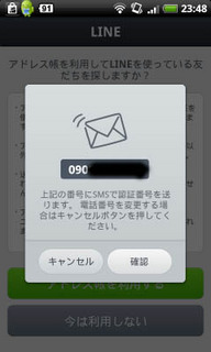snap20120408_234840.jpg