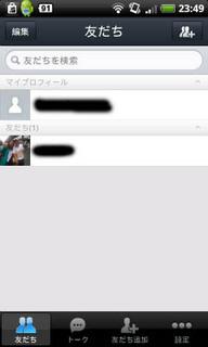 snap20120408_234938.jpg